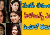 Tollywood Actresses Unseen Pics Without Makeup | Tamanna ..