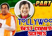 Tollywood Best Comedians Part 2 | Brahmanandam, Rajendra ..