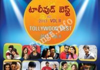 Tollywood Best Of 2013 Vol II Songs Free Download – Naa Songs – free download tollywood songs