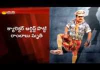 Tollywood Comedian Potti Rambabu passes away.