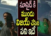Tollywood Comedian Vijay Sai's Video Before Committing ..