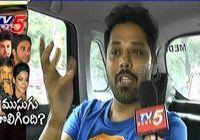 Tollywood Drug Case : Nandu Gives Clarity About Drug ..