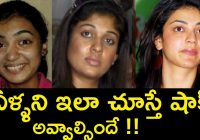 Tollywood Es Photos Without Makeup – Mugeek Vidalondon – tollywood makeup artist