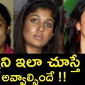 Tollywood Es Photos Without Makeup – Mugeek Vidalondon – tollywood without makeup