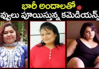 Tollywood Fat Comedy Actress |Tollywood comedians | Gossip ..