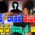 Tollywood Film Producer Wife Held For Sex Racket In Chicago – chicago tollywood