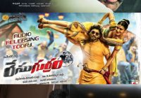 Tollywood Heroes Set to Fight – clash of tollywood heroes