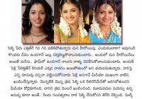 tollywood heroines,heroines marriage,anushka,tamanna ..