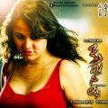 Tollywood Heroines Marriage Photos – ManaTeluguMovies – tollywood marriage photos