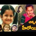 Tollywood Heroines Without Makeup   Doovi – tollywood heros without makeup