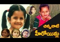 Tollywood Heroines Without Makeup | Doovi – tollywood heros without makeup