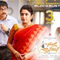 Tollywood Hit Films 2016 Tollywood Hit Films 2016 ..