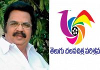 Tollywood Industry Observes Bandh Tomorrow-tollywood ..