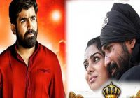 Tollywood Industry Recent Released Movies Archives – All ..
