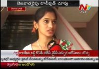 Tollywood Industry Shifting To vijayawada – YouTube – tollywood industry