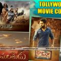 Tollywood Movies 2016 Collections and other Movies  – tollywood collections