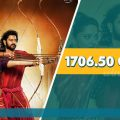 Tollywood movies box office report 2017- Wirally – tollywood box office 2017