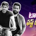Tollywood Movies First Day Collections – Filmy Focus – first day collections in tollywood