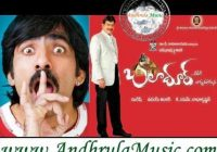 tollywood movies,songs,wallpapers: Baladhoor Telugu Movie ..