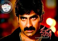 tollywood movies,songs,wallpapers: Ravi Teja – Krishana ..