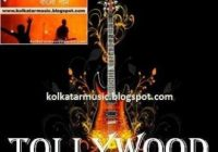 Tollywood Mp3 Hits 2011 free Download | Kolkatar Bangla GaaN – tollywood mp3 songs download
