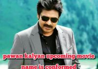 tollywood news | latest tollywood updates | tollywood box ..