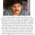tollywood,number 1 hero,pawan kalyan,dil raju producer ..