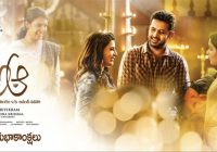 "Tollywood Review ""A Aa"" ← One Film Fan – tollywood reviews"