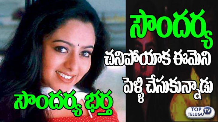 Permalink to Tollywood Marriage Photos