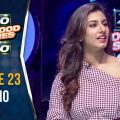 Tollywood Squares – Episode 23 Promo | Latest Telugu ..