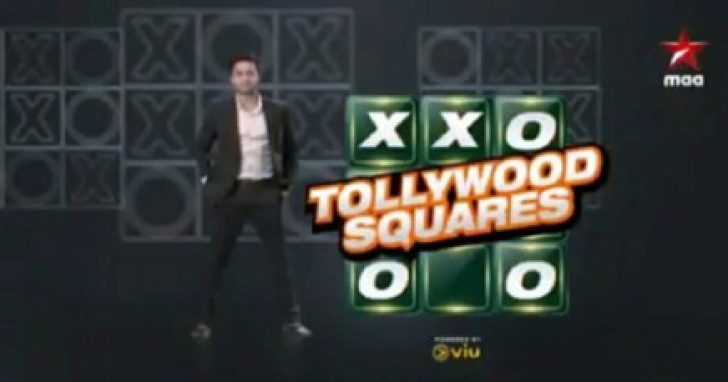 Permalink to Seven New Thoughts About Viu Tollywood Squares That Will Turn Your World Upside Down