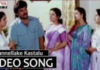 Tollywood Super Hit Movie Hitler Video Songs – Kannellake ..