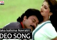 Tollywood Super Hit Movie Hitler Video Songs – Nadaka ..