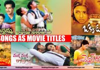 Tollywood Superhit Songs as Movie Titles | Telugu ..