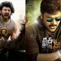 Tollywood Top 10 @ 1st Day Collections – Tollywood Boxoffice – tollywood first day collections