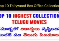 Tollywood Top 10 Collections Latest Telugu Movies List – movie collection tollywood