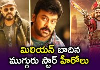Tollywood Top Heroes Creating Records on Youtube ..