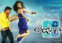 Tollywood Trivia: Julayi Movie Review – tollywood movie ratings
