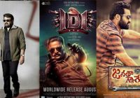 Tollywood Upcoming Movies List 2016 Archives – Box Office Hits – tollywood upcoming movies list