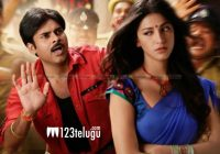 Tollywood Updates||★ ★★ ★ – Page 594 – tollywood new updates