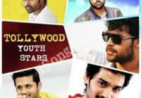 Tollywood Youth Stars Songs Free Download – Naa Songs – free download tollywood songs