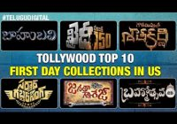 Top 10 FIRST Day Collections of Tollywood in US ..