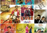 Top 10 Highest Grossing Telugu Films In 2016, Tollywood ..