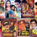 Top 25 Bollywood Films In 1990 | Super Hit Old Hindi ..