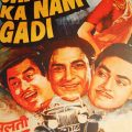 Top 30+ Bollywood Indian Comedy Movies of All Time ..