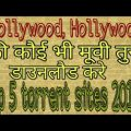 Top 5 Torrent sites for Download Bollywood, hollywood and ..