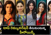 Top 6 Tollywood Actresses Remuneration – Filmy Focus – YouTube – tollywood actress remuneration