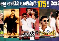 Top 6 Tollywood Movies with highest number of Silver ..