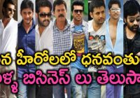 Top Telugu Richest Heroes By Properties | Tollywood Top ..