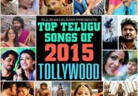 Top Telugu Songs Of 2015 Tollywood Songs Download | Top ..